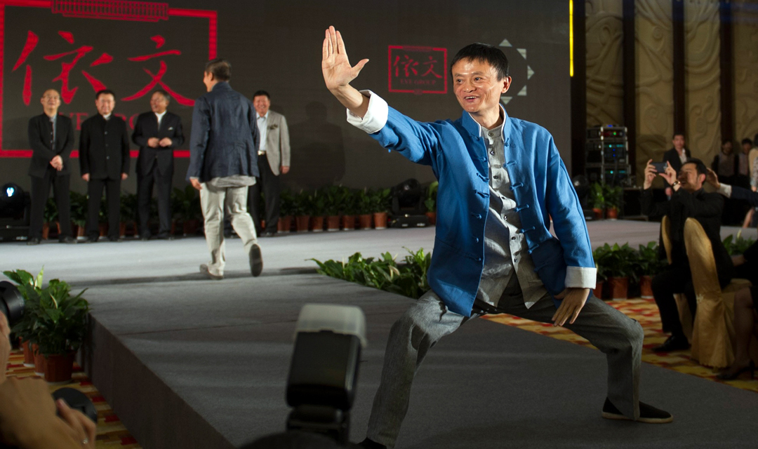 Inspiring Facts About Jack Ma One Of China S Richest Men